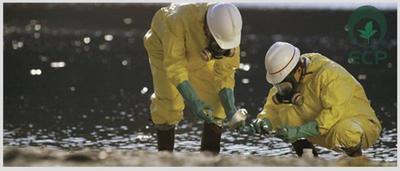 Investigação de áreas contaminadas